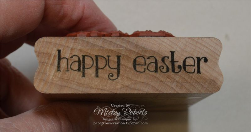 Easter_Lamb_Stamp_Bottom